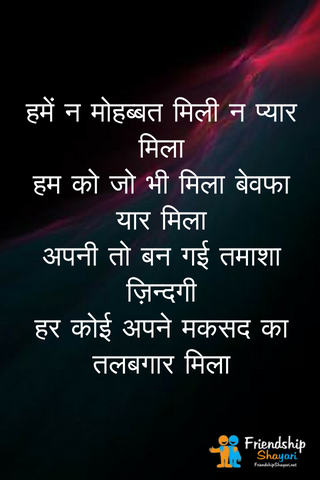 Latest Motivated Lines In hindi