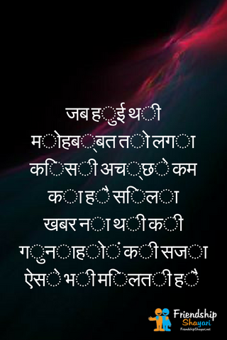 Special Collection Of Brother Shayari In hindi