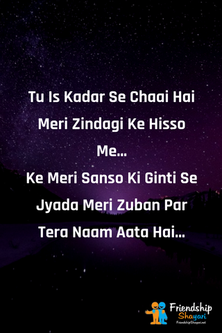 Images And HIndi Shayari
