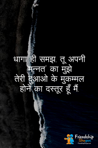 Hindi Love Shayari OFor GF