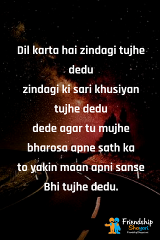 Collection Of Hindi Shayari And Best Attractive Images