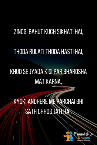 Latest Shayari And Love