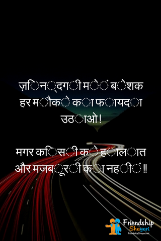 Dil Se Dard Bhari Shayari In Hindi `