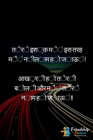 Best Hindi Images And Shayari