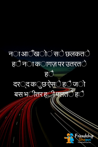 Collection Of Mohabbat In Hindi
