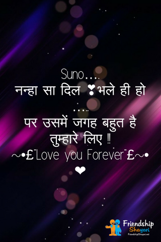 Best Quotes Of Love And Love Images In HIndi