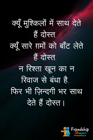Latest Images And Photos Shayari