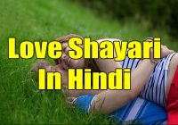 Love Images And Best Hindi Quotes