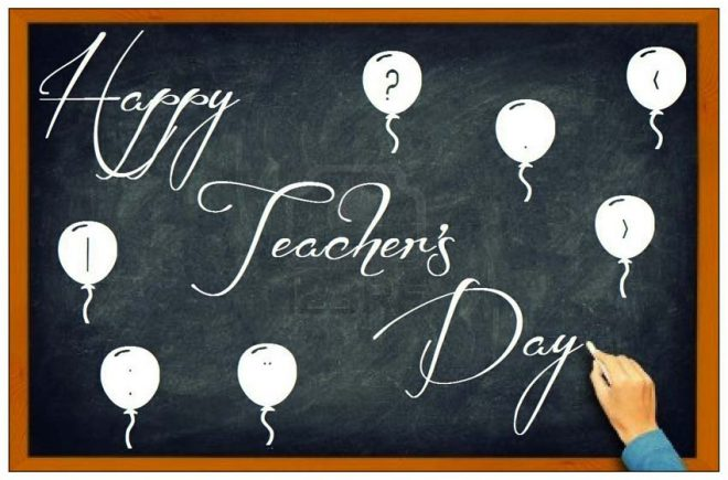 Happy Teachers Day Shayari And Images