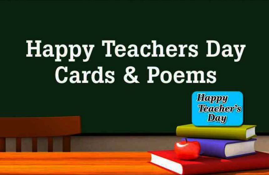 Best Quotes For Teachers |