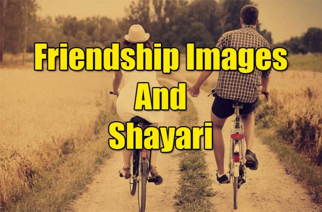 Dosti Images And Latest Shayari In Hindi