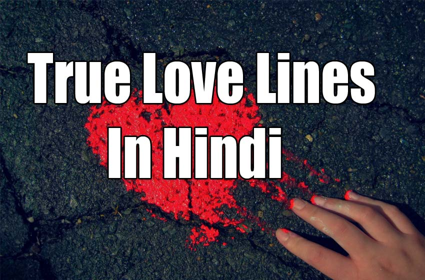 True Love Lines And Images In Hindi
